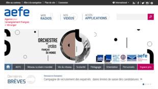 Page d'accueil du site de l'AEFE.