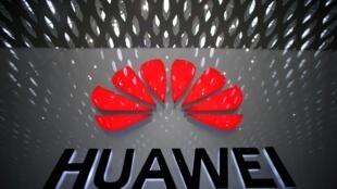 華為公司標識在深圳