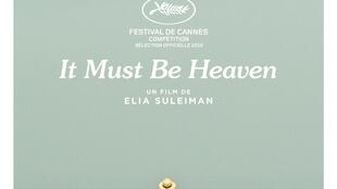 L'affiche de «It must be heaven».