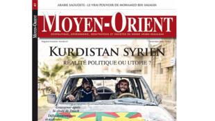 Couverture de la revue «Moyen-Orient», numéro 41: Kurdistan syrien, réalité politique ou utopie?