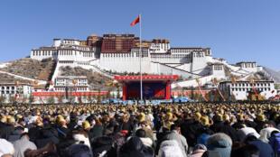 西藏當局紀念農奴解放日2019年3月28日拉薩