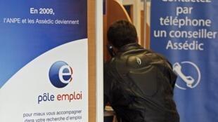 Pesquisa divulgada nesta segunda-feira pelo Ministério do Trabalho francês e o Pole Emploi, a agência francesa de emprego, mostra que o desemprego cresceu pelo décimo mês consecutivo no país.