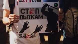 Митинг против пыток 20 мая в Санкт-Петербурге
