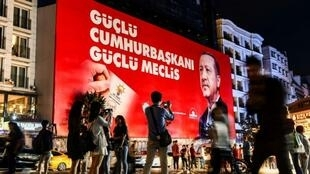 Portrait de Recep Tayyip Erdogan sur la place Taksim à Istanbul, le 19 juin 2018 (phoro d'illustration)