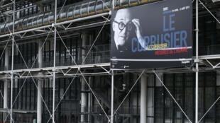 Афиша выставки Ле Корбюзье («Размеры Человека» (Mesures de l'Homme)