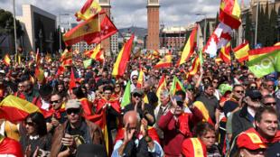 Meeting de VOX, el partido de extrema derecha, en Barcelona. El 30 de marzo de 2019