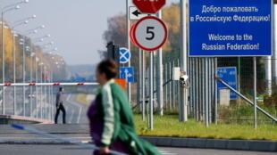 La ville de Braniewo est située à une vingtaine de kilomètres du checkpoint international de Grzechotki-Mamonovo 2, qui marque la frontière entre la Pologne et l'enclave russe de Kaliningrad.