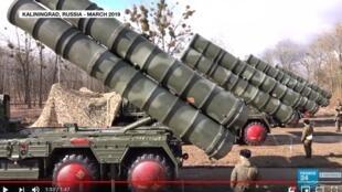 Os Estados Unidos se retiraram oficialmente do tratado de mísseis de médio alcance em 2 de agosto.