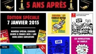 រូបថត គេហទំព័រ កាសែត Charlie Hebdo