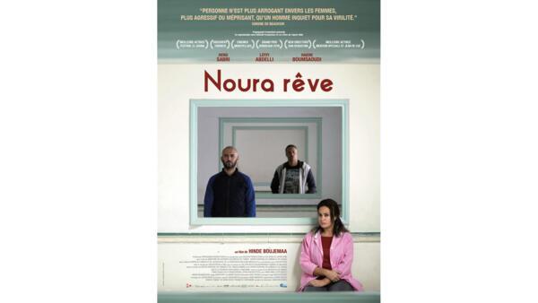 «Noura rêve», de Hinde Boujemaa.