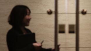 Cửa văn phòng JPMorgan tại Bắc Kinh, Trung Quốc (Ảnh chụp 13/12/2010)