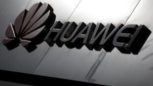 Les Etats-Unis soupçonnent l'entreprise chinoise Huawei de vouloir espionner les communications.