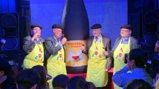 Festa de lançamento da safra de 2019 do Beaujolais Nouveau no Japão.