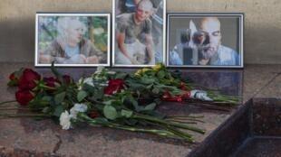Les photos des journalistes tués exposées devant la Maison centrale des journalistes russes à Moscou, le 1er août 2018.