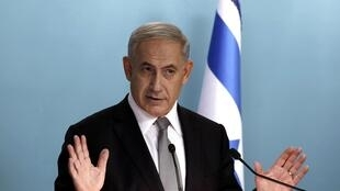 Israel vai ter eleições antecipadas em Março.