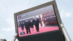 中央電視台播放中國國家主席習近平訪朝視頻資料圖片