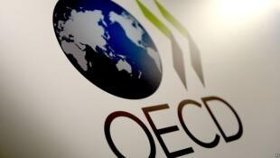 O Brasil ganhou o apoio formal do governo Trump para entrar na OCDE.