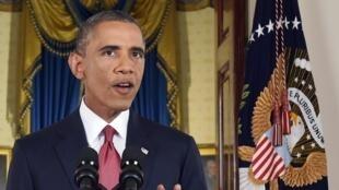Barack Obama anunciando su plan contra el Estado Islámico.