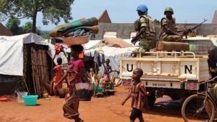 Photo prise à Bria, en Centrafrique, le 12 juin 2017. (Photo d'illustration).