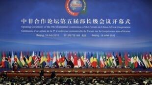 Diễn đàn hợp tác Trung Quốc-châu Phi lầ thứ 12 khai mạc  tại Bắc Kinh hôm 19/7/2012 cho thấy mối quan tâm lớn của Trung Quốc với lục địa đen. .