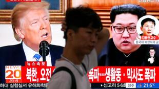 Truyền hình Hàn Quốc loan tin về việc phá hủy bãi thử hạt nhân Punggye-ri ngày 24/05/2018. .