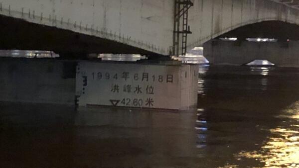 2019年7月10日,湖南湘江株洲大橋地段水位達到1994年歷史最高紀錄。