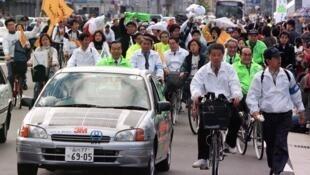Manifestación ecologista en Kioto en 1997 para exigir la reducción de las emisiones de gases con efecto invernadero.