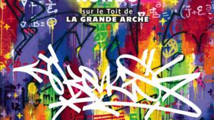 « Sur le toit de la Grande Arche de la Défense », exposition de l'artiste Cyril Kongo.