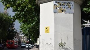 A local prison in London, UK