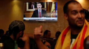 Người dân Catalunya theo dõi diễn văn của quốc vương Tây Ban Nha Felipe IV trên truyền hình, Barcelona, ngày 03/10/2017.
