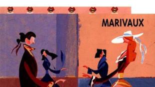 Tapa de la obra 'La double inconstance' de Marivaux.
