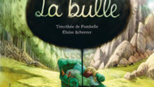 "Capa do livro infanto-juvenil ""La Bulle"", de Timothée de Fombelle, ilustrado por Éloïse Scherrer"