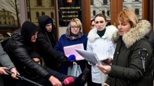Người thân các thanh niên biểu tình bị bắt tập họp trước trụ sở chính quyền ở Matxcơva ngày 19/11/2019.