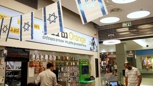 Customers visit in an Orange Israel store in Jerusalem, 5 June 2015