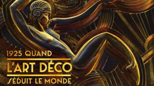 Evento é a primeira grande exposição sobre Art Déco em Paris.