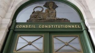 Конституционный совет Франции - главный вход