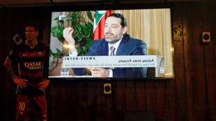 4 ноября Саад Харири ко всеобщему удивлению объявил об уходе с поста премьер-министра Ливана из Саудовской Аравии