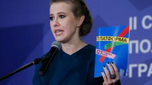 30 января Ксения Собчак сдала в ЦИК подписи избирателей, необходимые для ее регистрации на президентских выборах.