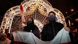 Митинг белорусской оппозиции в Минске 8 ноября 2019 г.
