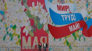 1 мая на демонстрациях в Москве и Петербурге задержали десятки активистов