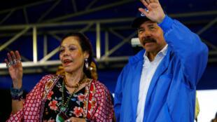 លោកប្រធានាធិបតី Daniel Ortega និងលោកស្រី Rosario Murillo។ ថ្ងៃទី៧ កក្កដា ២០១៨