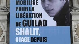 Gilad Shalit's portrait on the facade of the Paris City Hall