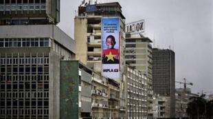 Campanha eleitoral numa das ruas de Luanda, foto de arquivo