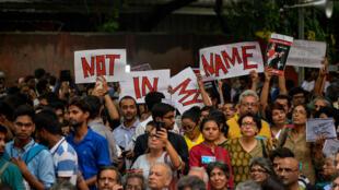 Des manifestants protestent en silence à New Delhi contre la vague de crimes anti-musulmans, en 2017 (image d'illustration).