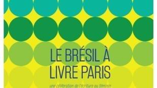 O Salão do Livro de Paris acontece desta sexta-feire (16) a segunda-feira (19).