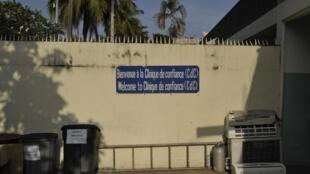 Entrée de la Clinique de confiance de Biétry à Abidjan, Côte d'Ivoire.