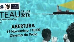 """Segunda edição do """"Plateau"""" Festival de Cinema Internacional da Praia, Cabo Verde"""