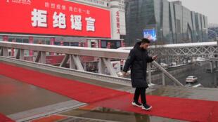 一名男子从北京购物中心走出2020年2月6日