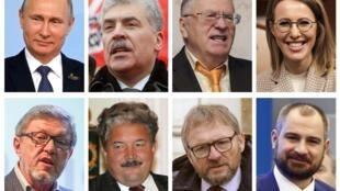 Кандидаты в президенты России на выборах 2018 года.