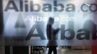 Trụ sở tập đoàn Alibaba, Hàng Châu, Trung Quốc.